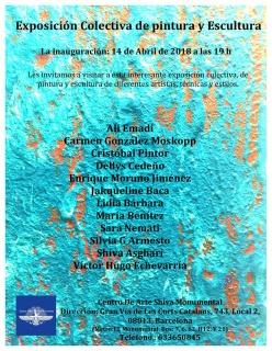 Lista e invitación de los artistas