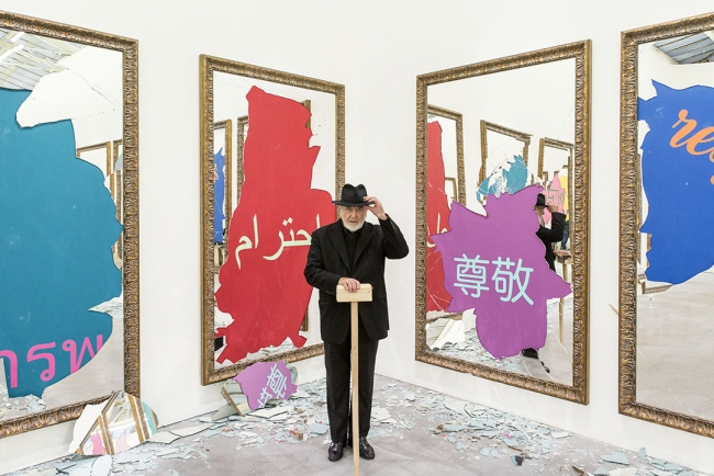 Michelangelo Pistoletto portrait Courtesy: the artist and GALLERIA CONTINUA, San Gimignano / Beijing / Les Moulins / Habana Photo by: Philippe Servent Exhibition: RESPECT - ART, EDUCATION & POLITICS Year and place: 2016 / VNH Gallery, Paris