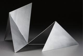 Lygia Clark, Bicho Invertebrado, Aluminum, 21 1/4 x 23 5/8 x 7 11/16 In. [54 x 59 x 19.8 Cm.] Executed in 1960