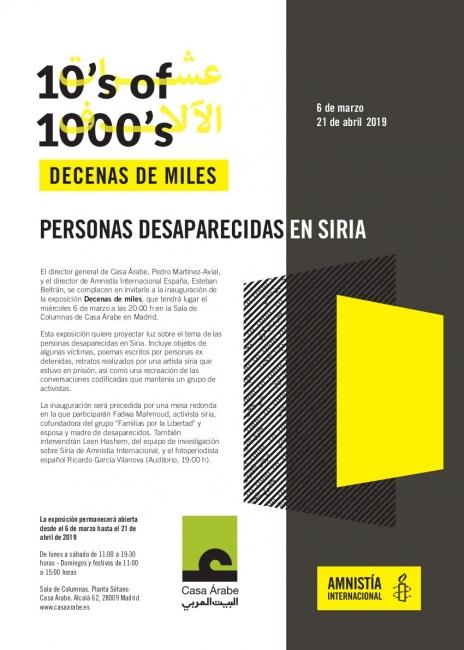 Decenas de miles. Personas desaparecidas en Siria