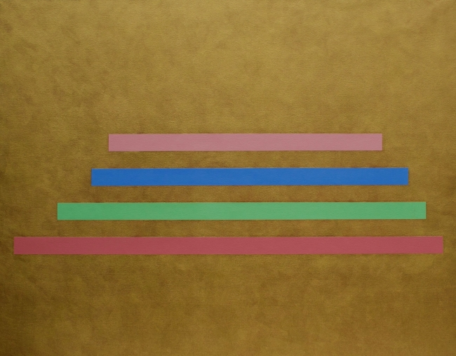 Freddy Rodríguez, Vidas Paralelas, Acrílico sobre tela, 107 x 137 cms. 2017