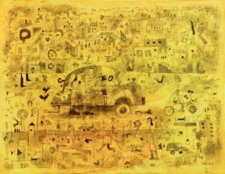 Luis Rodríguez, It Moves (Se Mueve), 31 x 39.5, mixed media on canvas