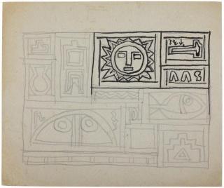 J. Torres-García, 'Sin título' c.1937 lápiz y tinta sobre papel 21 x 25 cm. Cortesía de MD