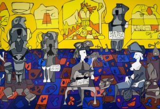Cundo Bermudez, Quinteto Matancero [detai], 1994, Serigraph, 23½ x 36 ½ inches, Gift of Univision Communications Inc.