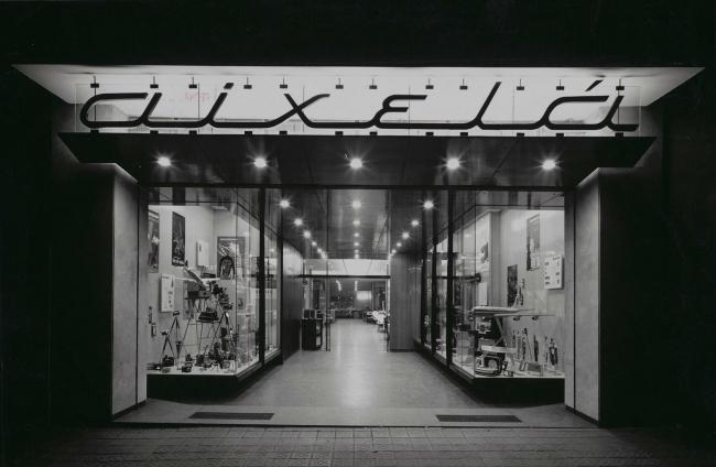 Sala Aixelá (1959-1975) — Cortesía de La Virreina Centre de la Imatge