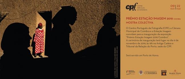 Exposição Prémio Estação Imagem 2019 Coimbra