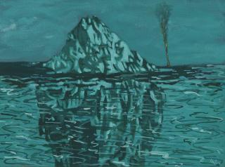 Coco González Lohse, La Última Feria Mundial, óleo sobre cartón entelado, 20 x 15 cm