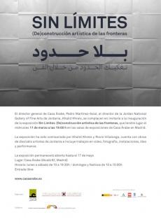 Sin límites. (De)construcción artística de las fronteras