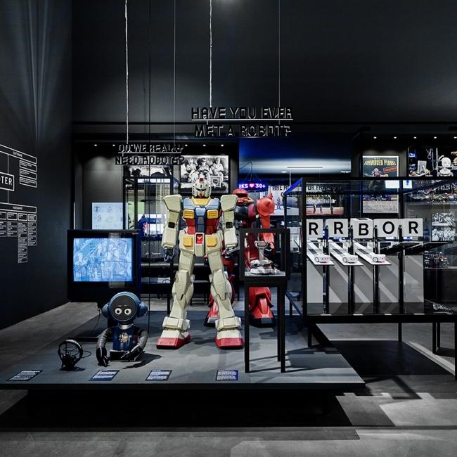 Hello Robot. Vitra Design Museum — Cortesía del Museo San Telmo