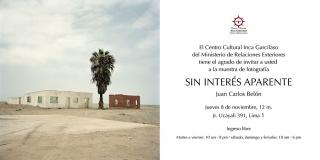 Sin interés aparente. Imagen cortesía Centro Cultural Inca Garcilaso del Ministerio de Relaciones Exteriores