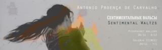 Antonio Proença de Carvalho, Sentimental Waltzs