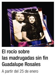 Guadalupe Rosales. El rocío sobre las madrugadas