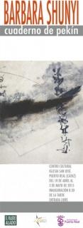 Bárbara Shunyí, Cuaderno de Pekín