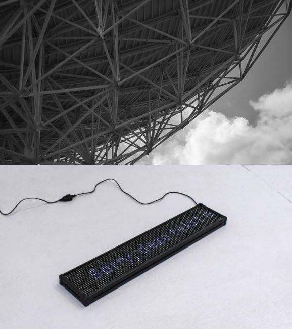 Horizonte de sucesos. Experiencias sobre Espacio y Tiempo — Cortesía del Museo Patio Herreriano