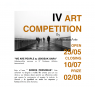 IV Certamen Artístico Internacional AskatasunArte 2019: «Somos personas»