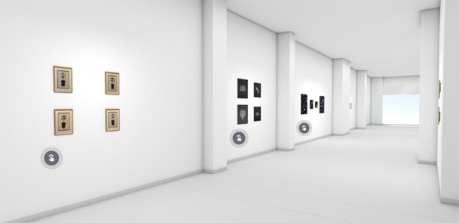 Exposición virtual 4ARenTEna de Pigment Gallery — Cortesía de ComunikateMAS