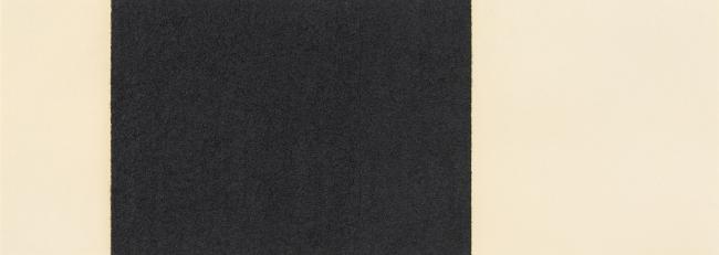 Richard Serra, Horizontal Reversal X, 2017. Barra de óleo aplicado a mano sobre dos hojas de papel, 38 x 107 cm. Edición 50 ejemplares — Cortesía de La Caja Negra Ediciones