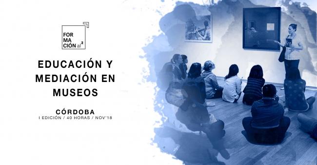 Museos Cordoba