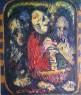Antonia Payero. Óleo lienzo 95x80 cm. — Cortesía de la Galería de Arte Orfila