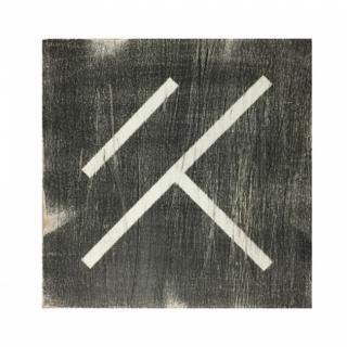 Element05. Mixta sobre madrera. 80x80. Kaufman 2017