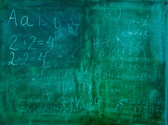 Mathematic of love