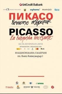 Picasso. La búsqueda incesante