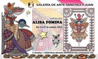 Alisa Fomina