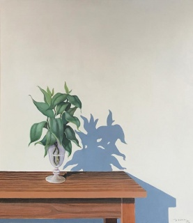 Florero con hojas (1976).
