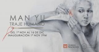 Banner de inauguración de Traje Humano, Galería Nacional