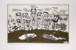 Beirut (1975) de Ewert Karlsson. Serigrafía. 57,6 × 80,4 cm. Donación del artista al Museo Internacional de la Resistencia Salvador Allende. Procedencia: Suecia.