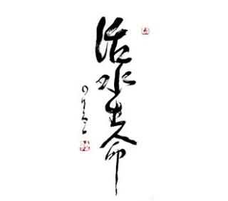 Hsing Yun – Cortesía de la Fundação Oriente