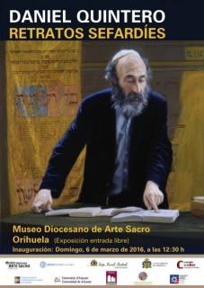 Daniel Quintero, Retratos Sefardíes. De la memoria y el presente
