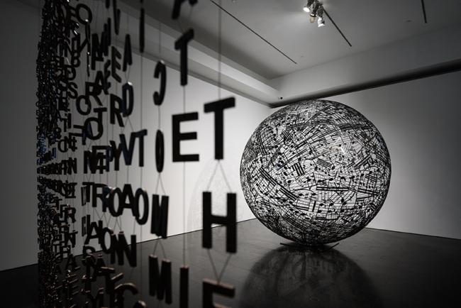 Jaume Plensa – Cortesía del Museu d'Art Contemporani de Barcelona (MACBA)