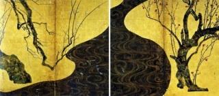 Artes, paisajismo y arquitectura japonesa