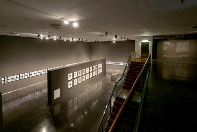 Fotografía de Jordi V. Pou — Cortesía del Museu de Lleida