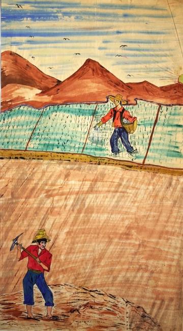 Memorias de Nuestra Tierra. Colección de dibujo y pintura campesina del Museo de Arte de San Marcos