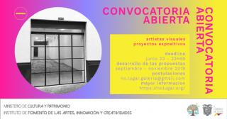 Convocatoria Abierta – Exposiciones 2019 No Lugar