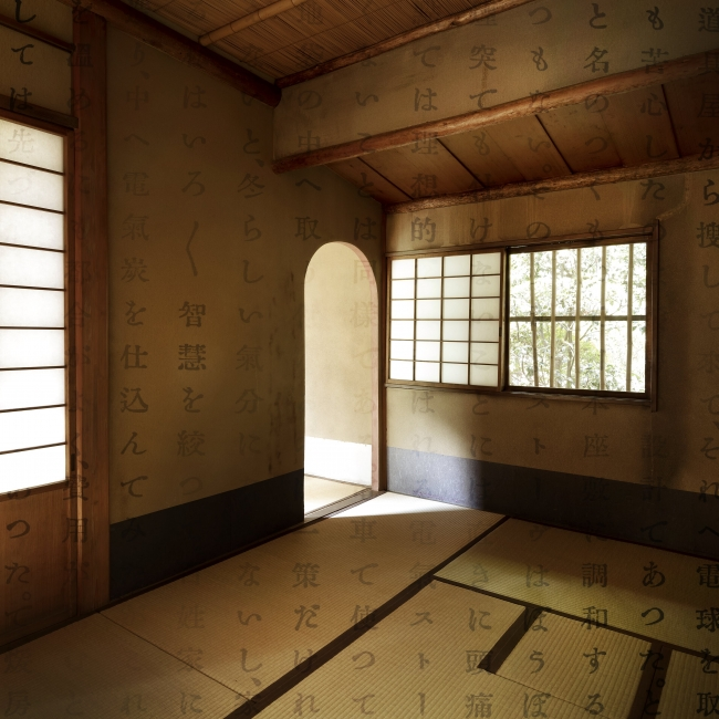 Kosaka House #1, 1938 | Inês d'Orey