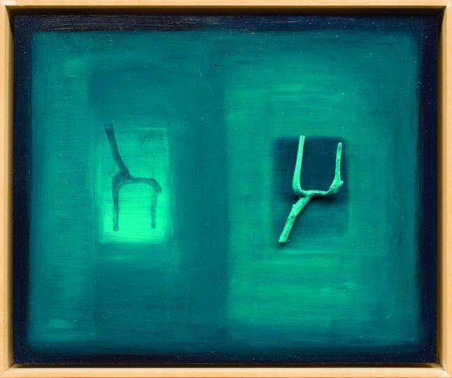 """Jon Barredo, """"Azul sutil y herida"""" 77x64, acri?lico y objeto encontrado sobre okume (Foto: Jon Zurimendi)"""
