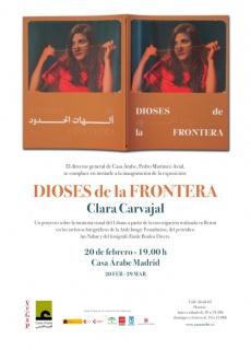 Clara Carvajal. Dioses de la frontera