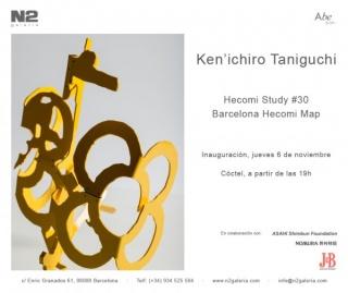 Ken´ichi ro Taniguchi, Hecomi Study #30 - Barcelona Hecomi Map