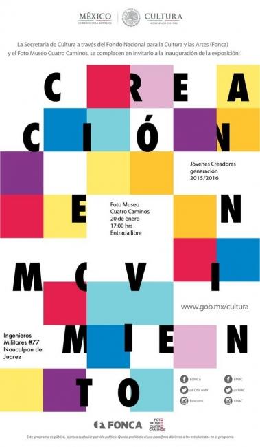 CREACIÓN EN MOVIMIENTO, 2015-2016. Imagen cortesía Foto Museo