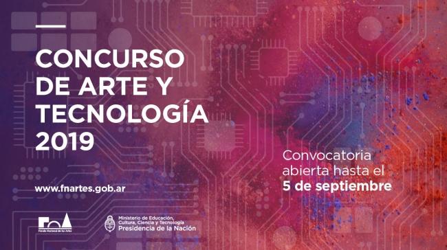 Concurso de Arte y Tecnología 2019