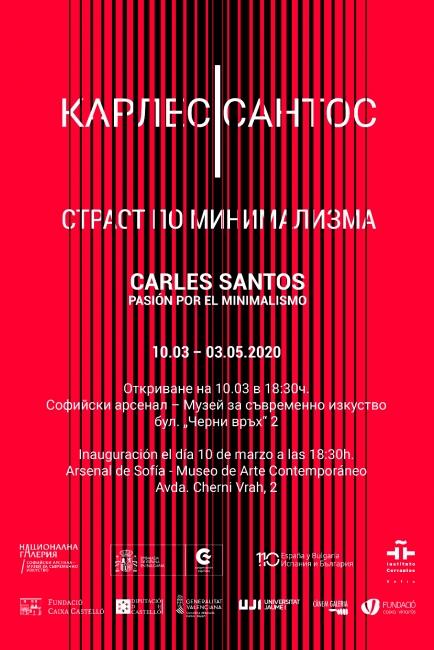 Carles Santos: Pasión por el minimalismo