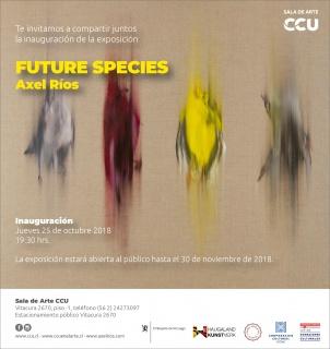 Future Species. Imagen cortesía Sala de Arte CCU