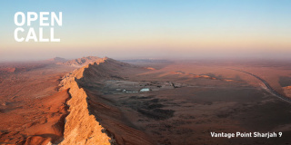 Vantage Point Sharjah 9