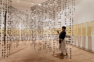 Installation view: Jaume Plensa, Moscow Museum of Modern Art, Russia, 2019.