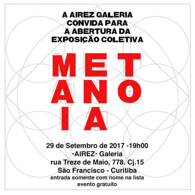 Metanóia
