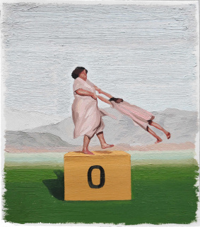 Apunte XXXIII, óleo sobre papel, 15.6 x 13.3 cm