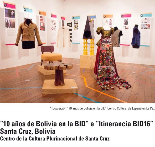 """Exposición """"10 años de Bolivia en la BID"""". Centro Cultural de España en La Paz — Cortesía de la Bienal Iberoamericana de Diseño"""
